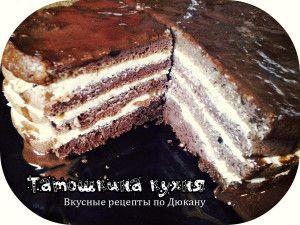 Шоколадно-шоколадный торт