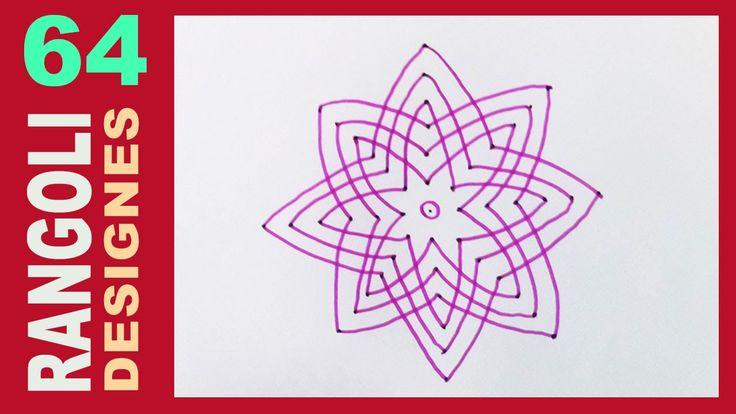 Rangoli Designs For Beginners 64 (Easy New Year / Sankranthi / Ugadi Mug...