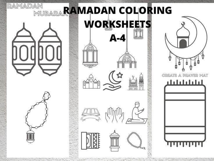 Ramadan Mubarak Coloring Pages Instant Download, PDF