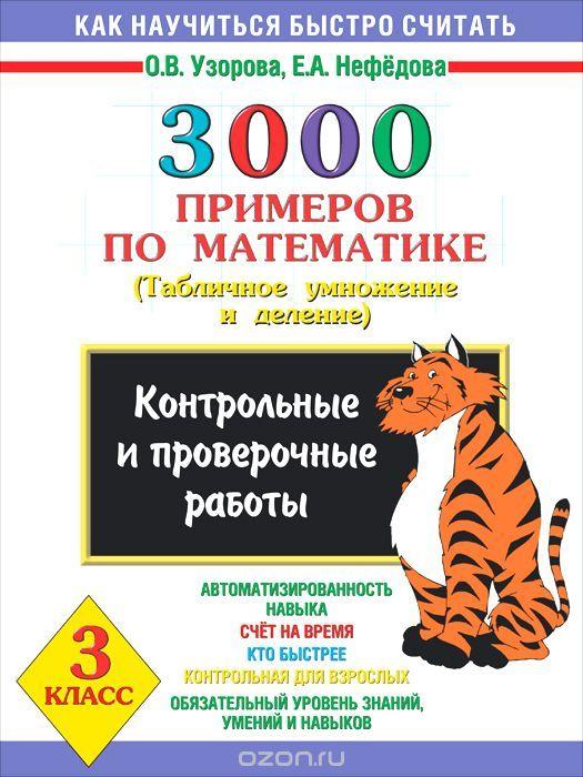 Гдз по биологии 10-11 класс учебник н.д.андеева
