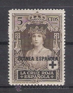 AÑO 1926 - GUINEA ESPAÑOLA - PRO CRUZ ROJA - EDIFIL Nº 179 (Sellos - España - Colonias Españolas y Dependencias - África - Guinea)
