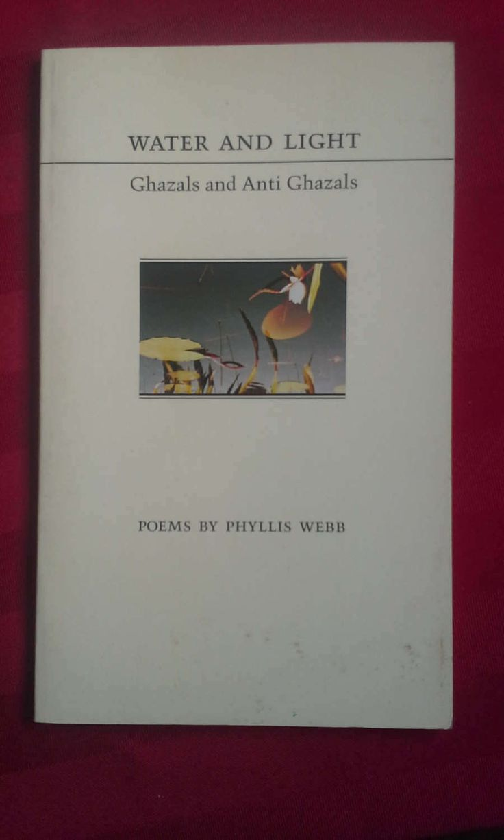 Water and Light Ghazals and Anti Ghazals. Poems by Phyllis Webb. Toronto: Coach House Press, [1984] by Clozone on Etsy