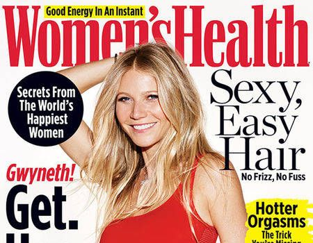 Gwyneth Paltrow Shakes Off Judgment About Her Vagina Steams: It's a Blessing to Be Liberated | E! News