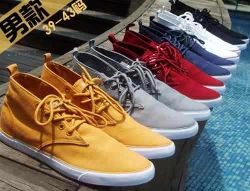 Meily Hombre - Fashion Zapatos De Lona Hz016 Zapatillas - S/. 129,00