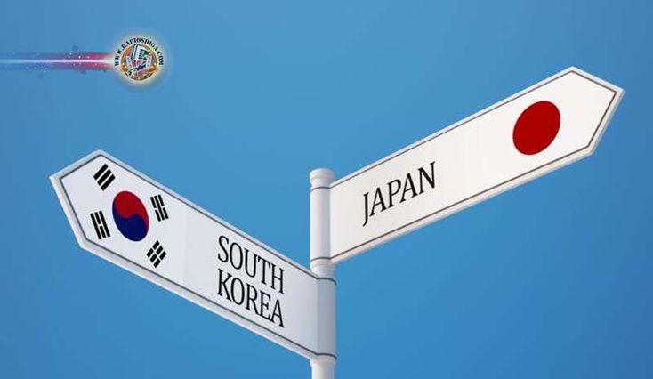 Embaixador do Japão deixa a Coréia do Sul. O embaixador do Japão na Coréia do Sul, Yasumasa Nagamine, deixou Seul em direção a Tóquio