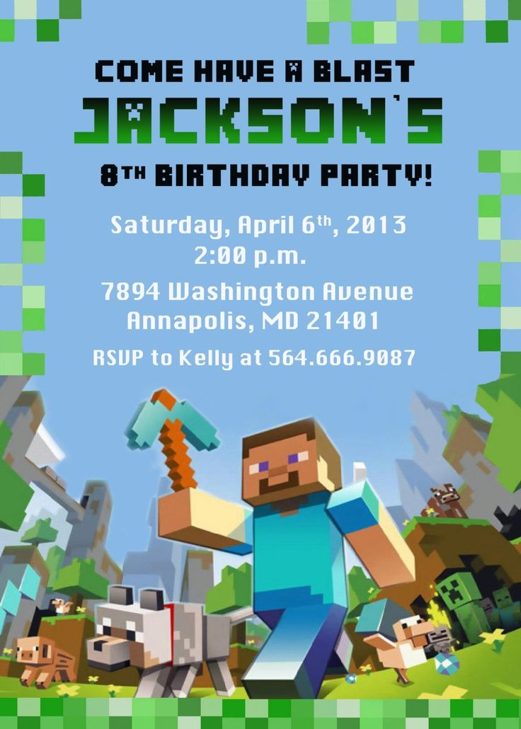 Mindcraft Party Supplies Birthday Party Invitation Printable