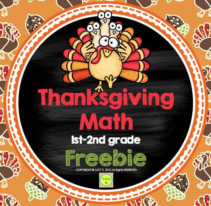 FREE - Thanksgiving Math - color the turkey - addition / subtraction / comparing numbers worksheets