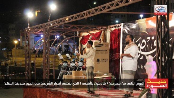 KIBLAT.NET – Sebuah kelompok media yang dikelola mujahidin AQAP merilis puluhan foto terbaru dari kota Mukalla, ibukota propinsi Hadramaut di bagian timur Yaman. Kota Mukalla jatuh ke tangan AQAP pada awal bulan April 2015 yang lalu. Foto-foto yang dirilis menunjukkan para jihadis mengorganisir sebuah pertemuan umum atau demo besar-besaran yang mereka manfaatkan sebagai ajang rekrutmen. …
