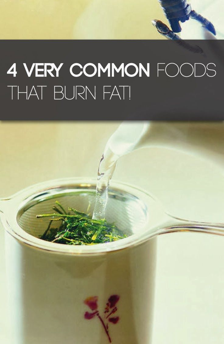 Most people don't realize there are foods that really do help burn the fat. Most of the diets we read about actually claim that you need to starve yourself in order to lose weight, which is one of the worst things you can do to lose that extra 10 pounds!