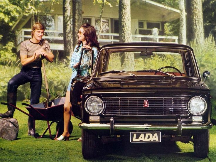 Advertising Posters Of Soviet Cars VAZ Lada