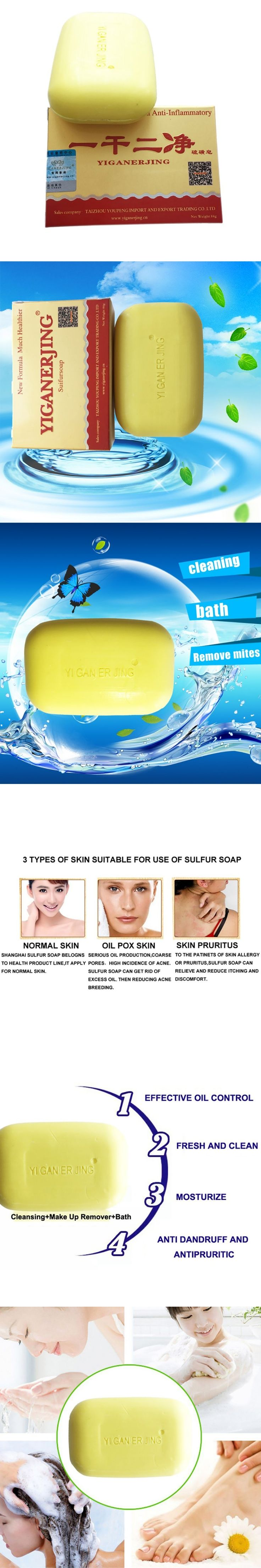 Personal Care Soap Skin & Body Beauty Healthy Care Antibacterial Deoiling Psoriasis Eczema Sulfur Soap