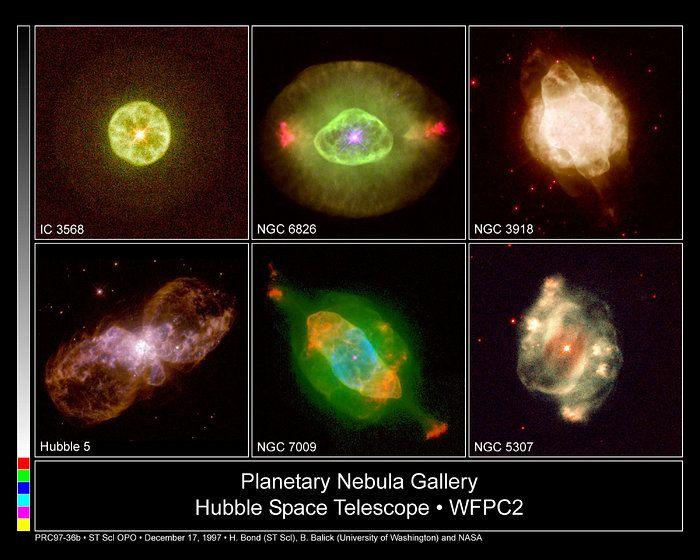 nuclear fusion nebula - photo #12