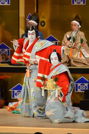 "Japanese entertainment""kabuki"""