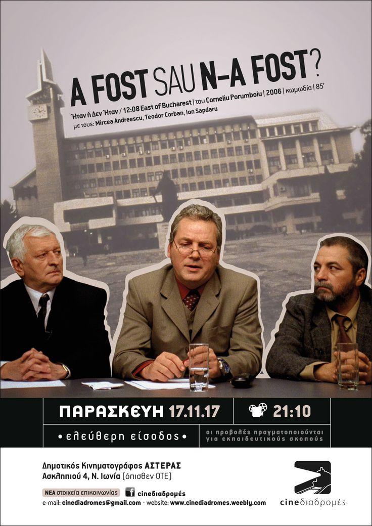 Ήταν ή Δεν Ήταν (A Fost sau n-a Fost? / 12:08 East of Bucharest, 2006) poster