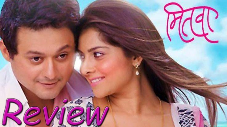 Mitwaa | Full Movie Review | Swapnil Joshi, Sonalee Kulkarni | 2015