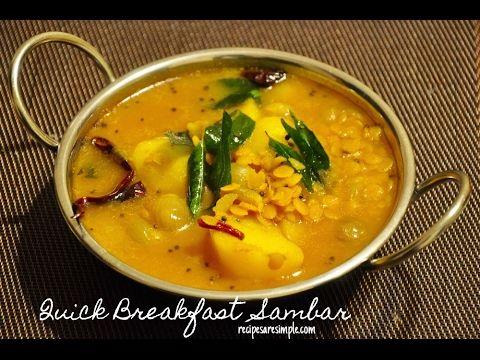 Quick Sambar | Speedy Breakfast Recipe - Recipes 'R' SimpleRecipes 'R' Simple