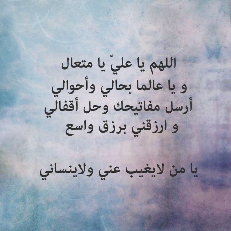 DesertRose,;,ياالله,;,
