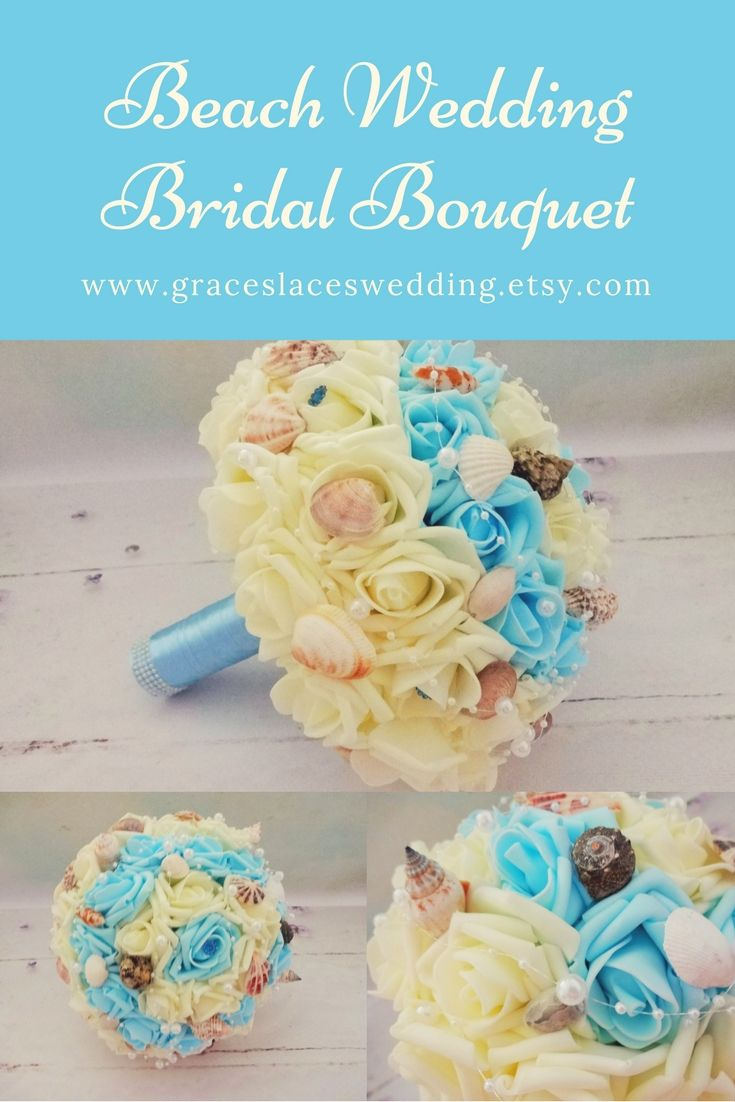 Blue beach wedding bouquet with pearls and seashells #beachwedding #beachweddingbouquet #nauticalwedding #bridalbouquet #seashellbouquet #coastalwedding