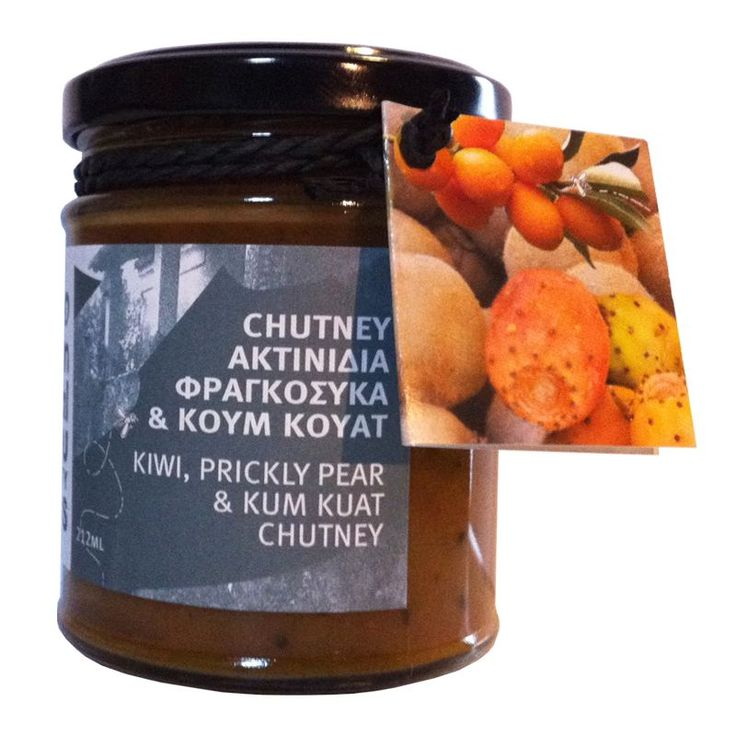 In less than 22 hours you will be able to taste the unique flavor of chutney!