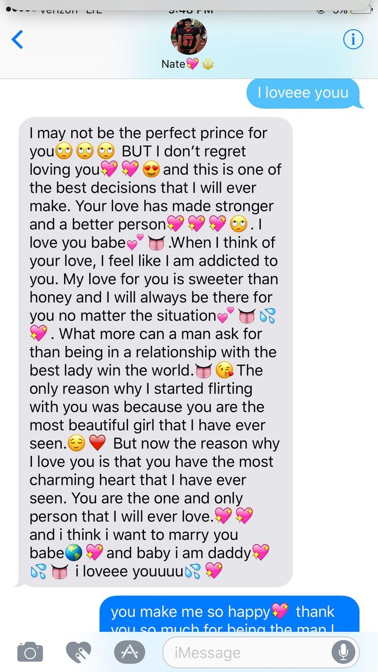 Paragraphs To Send To Your Girlfriend