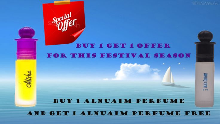 #Buy1Get1Offer.Buy 1 #Alnuaim #Perfume and get1 alnuaim perfume completely #free for this festival season. #Fragrances for #Men and #Women's Branded #Perfume Best Price and Fast Delivery Only On Faacart.com http://www.faacart.com/fragrance.html #PerfumesforWomen, #PerfumeandFragrance, #PerfumesforMen, #WomensPerfumes, #WomensPerfumeLadies Fragrance #FragranceForWomens, #BestPerfumes, #PersonalFragrances, #PerfumesandColognesMagazine, #Perfumeandaftershave