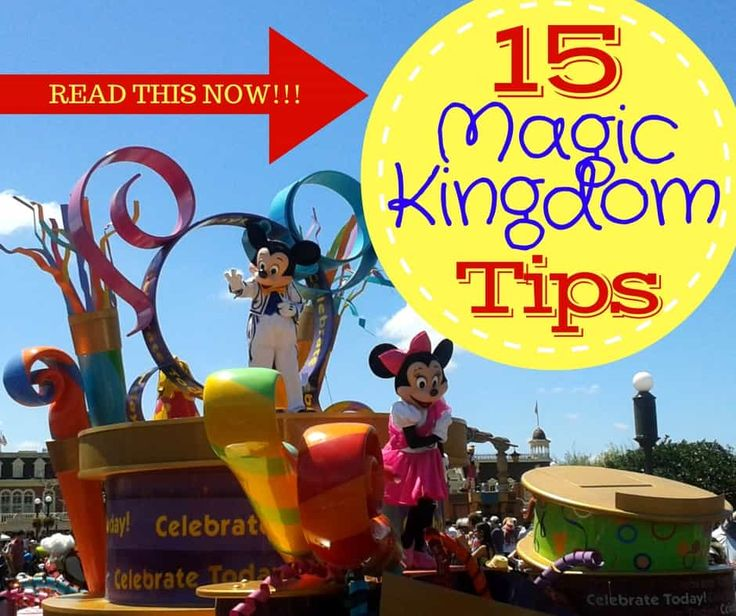 Before you head on your next trip to Magic Kingdom be sure to read through these 15 Magic Kingdom Park Tips. You may learn something you didn't already know!
