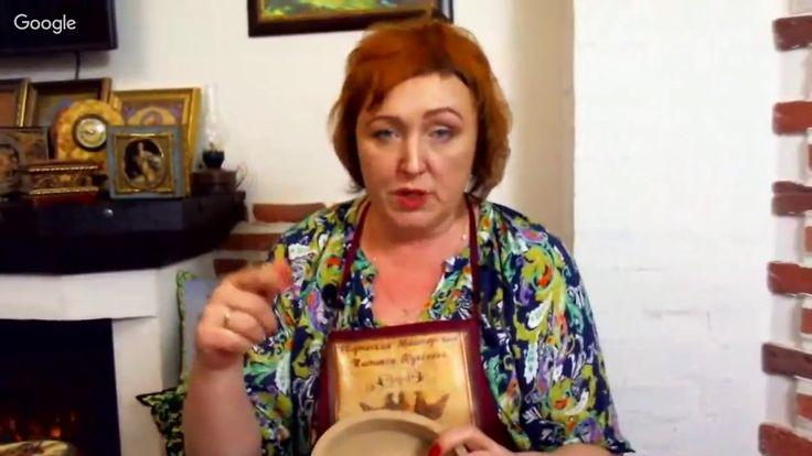 Вебинар Татьяна Куксенко