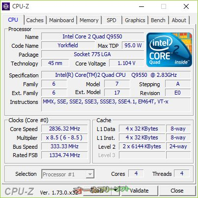 CPU-Z 1.73.0   CPU-Z--CPU--オールフリーソフト