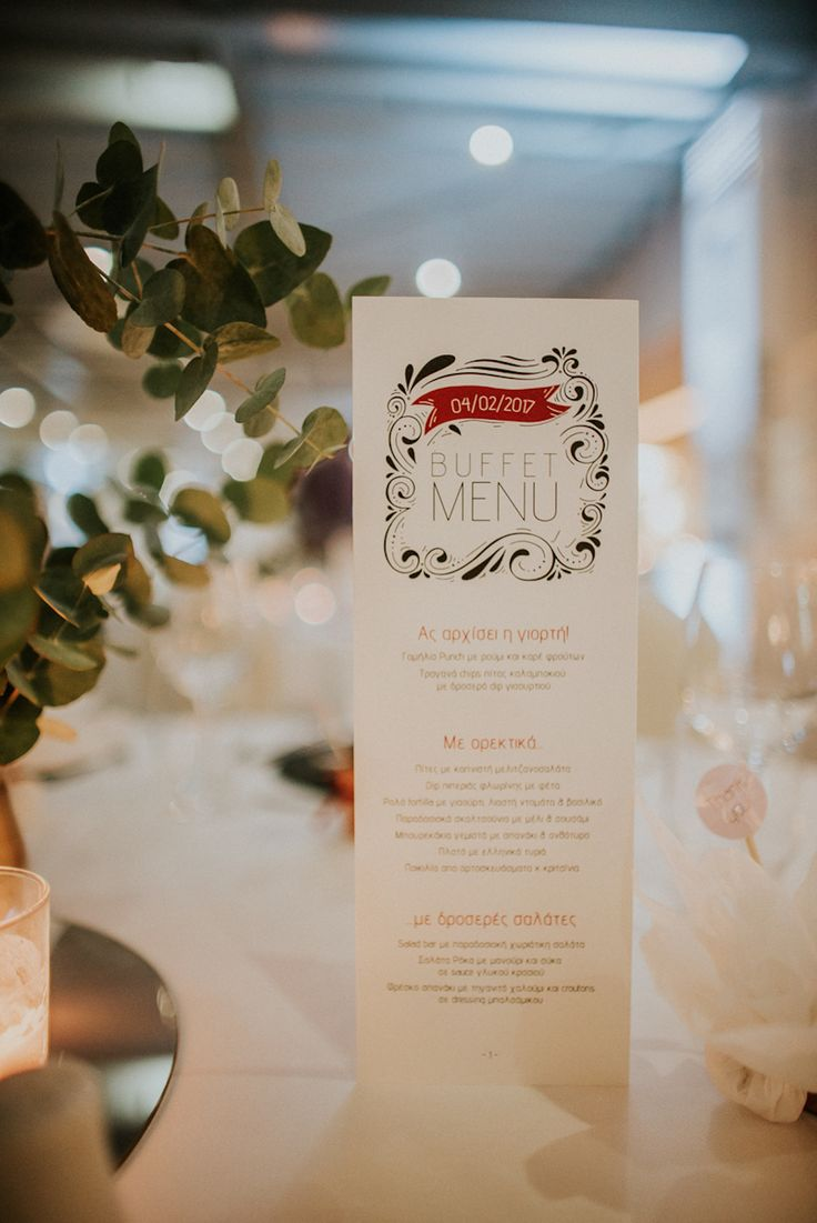 menu, wedding, red velvet theme, elaion loft, athens wedding, wedding party