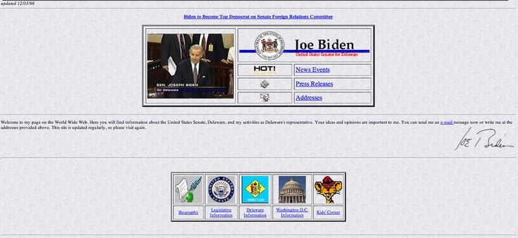 The Old Websites Of Your Possible Next President - our first response, no!
