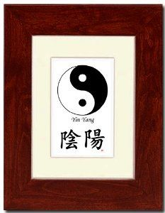 5x7 Red Mahagony Frame with Yin Yang (Black/White) with Mat and Calligraphy by Oriental Design Gallery. $31.95. Each print is mounted on acid-free mat board by using acid free adhesive. Place on Wall or Desk. Easel and hangers included. Wall Hangers must be installed by customer. Instructions included. Frame is made of eco-friendly composite wood materials. Made in USA. This is a Yin Yang Print with traditional Chinese Calligraphy. These prints are created by us...
