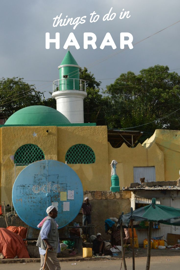 Explore the markets, old city, and hyena feeding traditions of Harar, Ethiopia. Seven things to do in Harar.