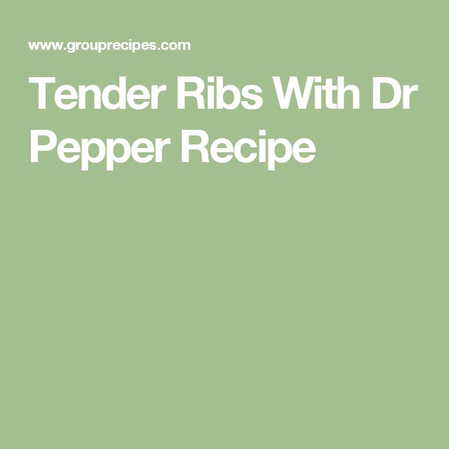 Tender Ribs With Dr Pepper Recipe