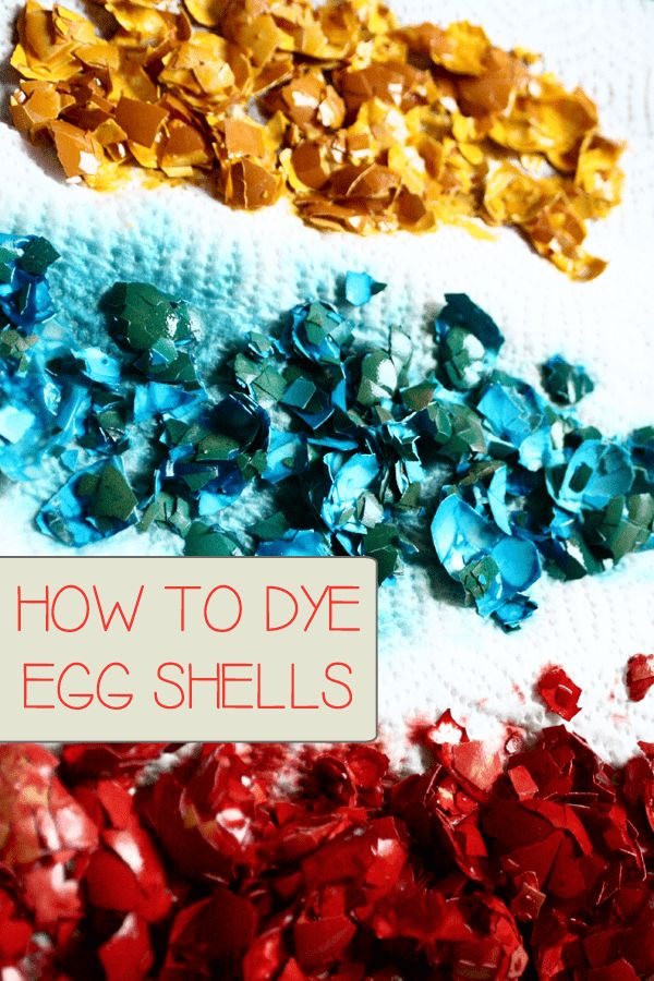 Easy to follow step by step how to dye eggs shells producing vibrant colours that can then be used for art projects with kids for Easter themed crafts