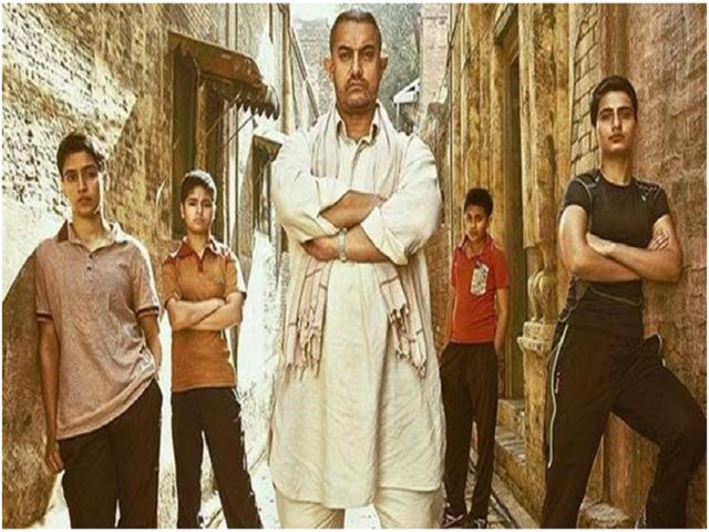 No one is there who is not talking about it. As demonetization affected the business of some movie, whereas Dangal breaking records of income in this phase. Dangal is making new records every day. Dangal broke many records which are as follows #Amirmovie  #dangalrecords  #Dangalreviews  #wrestling