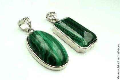 Малахит кулон подвеска гладкие камни для украшений Кулон подвеска малахит  для украшений, браслетов, колье, ожерелья.