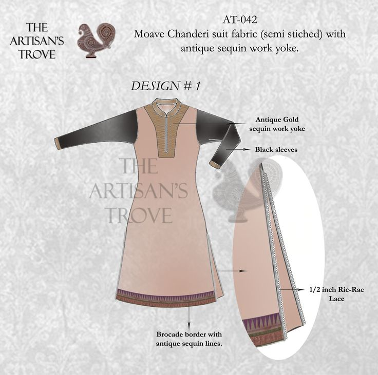 At 'The Artisan's Trove' we have a team of designers who are in sync with the latest fashion trends and styles. Contact 9811913623