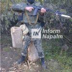Морской пехотинец 810й ОБМП ЧФ РФ вскрыл расположение опорного пункта в Сирии