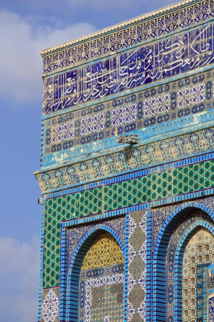 blue green blue mosque.  @shaunaleelange we're just fabulous visual curators.