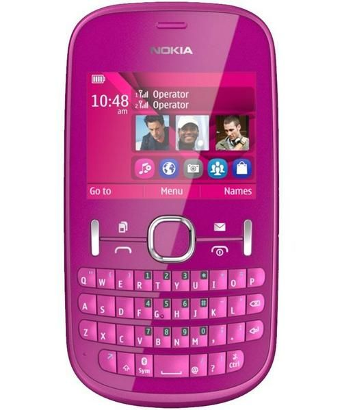 Affordable & Dual SIM Nokia Asha 200 Smartphone: Nokia Asha 200 lowest price phone is available with dual SIM, Qwerty keypad and 2.4 inch screen.