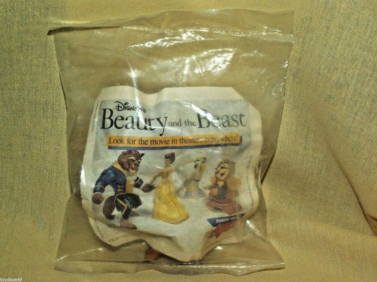 Beauty And The Beast Burger King Kids Clue Promo Prize 1991 Sealed Beast Only #WaltDisney