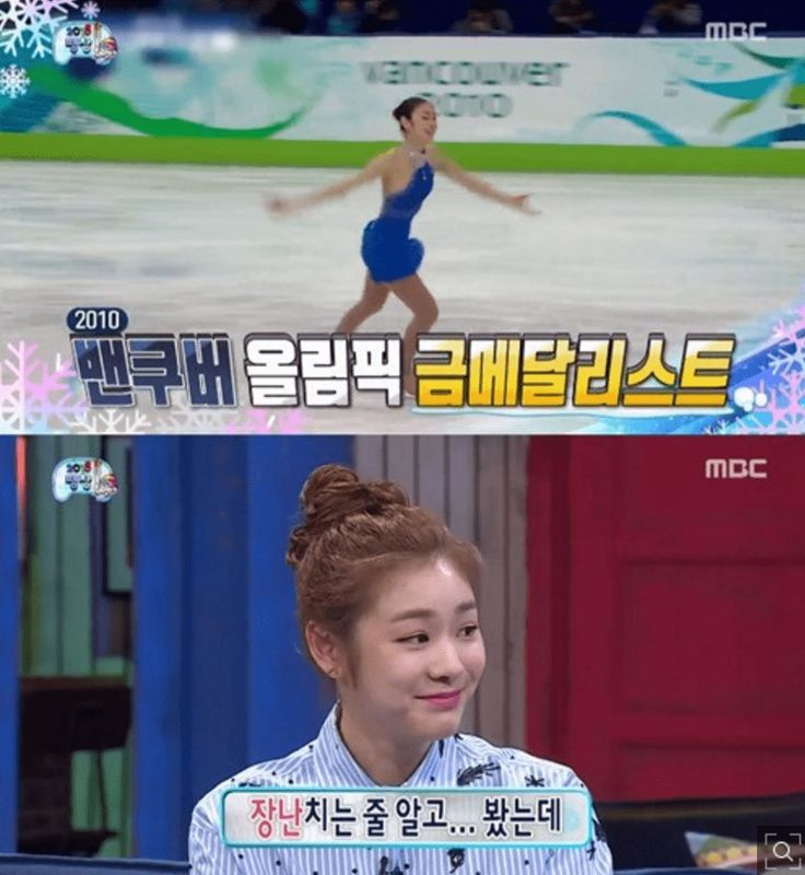 """""""There's not a lot of time left until the Pyeongchang Olympics so I'm currently doing a lot of promotions,"""" Kim Yuna said. """"I go to Gangneung and Pyeongchang a lot."""" [Pyeongchang is the name of the county and Gangneung is the name of the city in which the 2018 Winter Olympics will be held.]"""