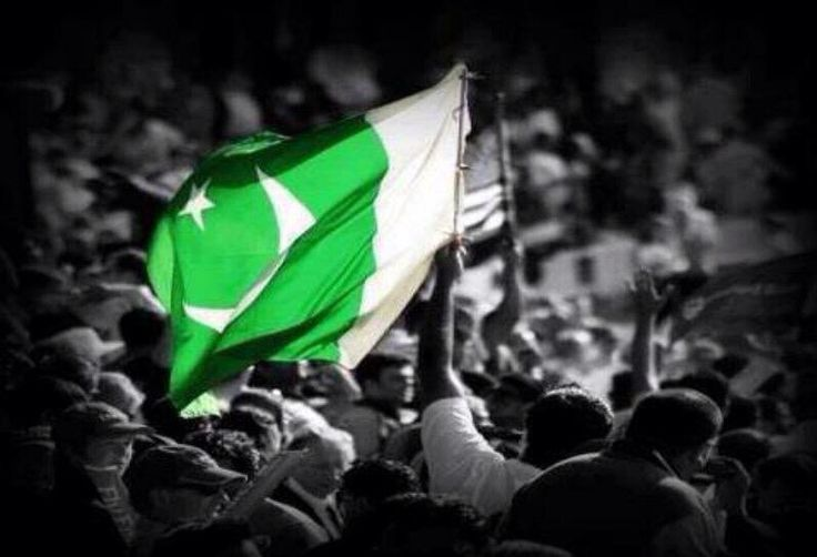 23rd March Pakistan Day (Urdu: یوم پاکستان, Youm-e-Pakistan) or Pakistan Resolution Day, also Republic Day, is a national holiday in Pakistan to commemorate the Lahore Resolution of 1940 and the adoption of the first constitution of Pakistan during the transition of the Dominion of Pakistan to the Islamic Republic of Pakistan on 23 March 1940 making Pakistan the world's first Islamic republic. Republic Day parade by the armed forces is a common celebration for the event.[3]