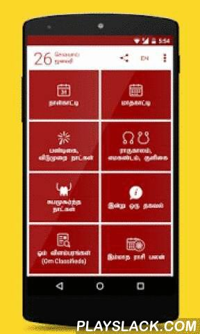 Om Tamil Calendar™  Android App - playslack.com ,  Tamil Calendar 2016 for your Android device! This is the perfect and useful application to all Tamil speaking people & Tamil lovers!APP FEATURES:1) Daily view, Month view, Rasipalan for all 365 days & Horoscope chart2) Gives you Auspicious days, Rahukalam, Yamagandam & Kuligai3) Indication of Amavasai, Pournami, Pradosham, Karthigai, Ekadasi, Chaturthi, Shivaratri for the whole year4) List of holidays (list of Hindu festival…