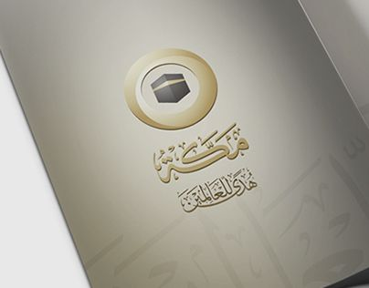 "Check out new work on my @Behance portfolio: ""Brochure Makkah TV"" http://be.net/gallery/52108861/Brochure-Makkah-TV"