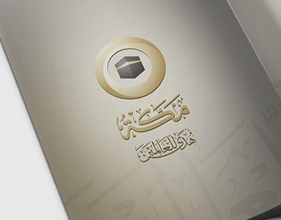 "Check out new work on my @Behance portfolio: ""Brochure Makkah TV"" http://be.net/gallery/52108861/Brochure-Makkah-TV"