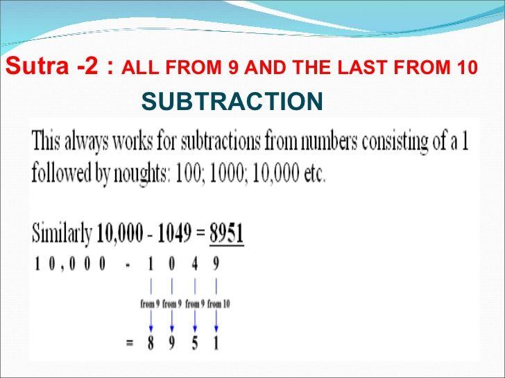 Vedic Maths Ppt Math Vedic Ppt