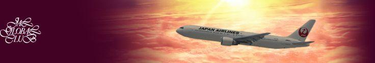 マイルが貯まって、更にJGC会員になると、海外旅行したくなるもんですね。すごいすごい。 よっしゃ!JAL10万マイル  http://mari.tokyo.jp/point/jalmile/jal-100000mile-2/ #JAL #JGC #フライオン #マイル #日本航空 #JALグローバルクラブへの道 #旅行 #travel
