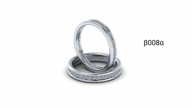 Βερες από πλατίνα! Wedding ring with platinum!