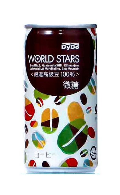 World Stars by FoodBev fun #coffee #packaging PD